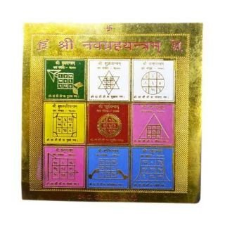 Jpkart navagraha yantra- (Gold)  available at amazon for Rs.119