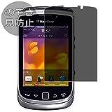 Blackberry 9810 | El mejor producto de 2019 - Clasificaciones y