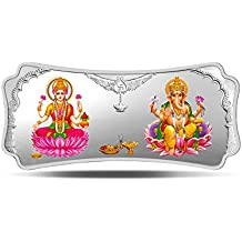 MMTC-PAMP Stylized Lakshmi Ganesha (999.9) 100 gm Silver Bar