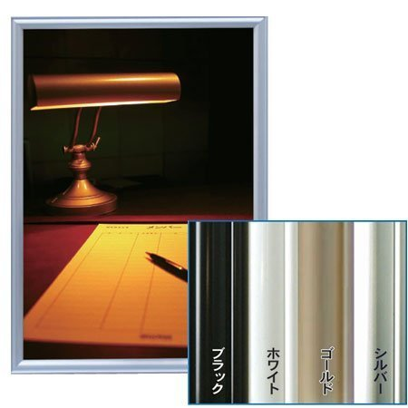 Arte Earl Shadow whole sheet Gold RS-G1-GD (japan import) G1 Shadow