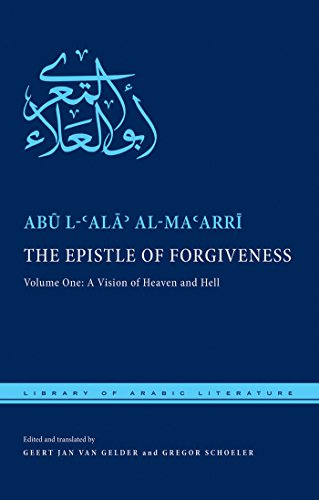 The Epistle of Forgiveness: Volume One: A Vision of Heaven and Hell: 1 (Library of Arabic Literature)