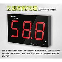"""SNDWAY USB 9.6""""LCD Digital Testeur de bruit 30-130dB Noir 210 x 130 x 28 mm"""