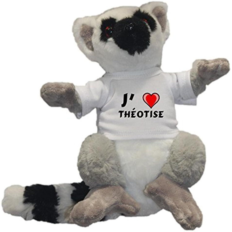 Peluche agneau (Noms/Prénoms) avec J'aime Yasme T-shirt (Noms/Prénoms) agneau 19fbb6