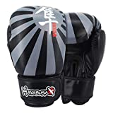 Guantoni da boxe Junior Kids & Adult Taglie Muay Thai Training in pelle Sparring Punching Bag, nero, 12 once