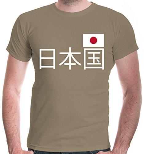 buXsbaum® Herren T-Shirt Japan | Japon Giappone Nihon-koku - Koks Kostüm Halloween