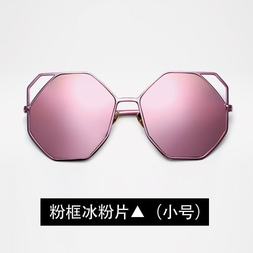 Sunyan Cat's Eye Mode freiliegenden metallischen übergrosse Sonnenbrille Frauen langes Gesicht Video Thin Tide Schneide Sonnenbrille, pink, Ice Pulver - (Klein)