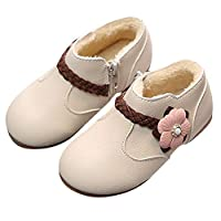 HuhuaWinter Warm Children Kid Girls Solid Flower Weave Princess Zip Boots Shoes