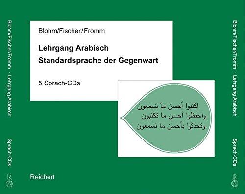 Lehrgang Arabisch CD zum Lehrbuch