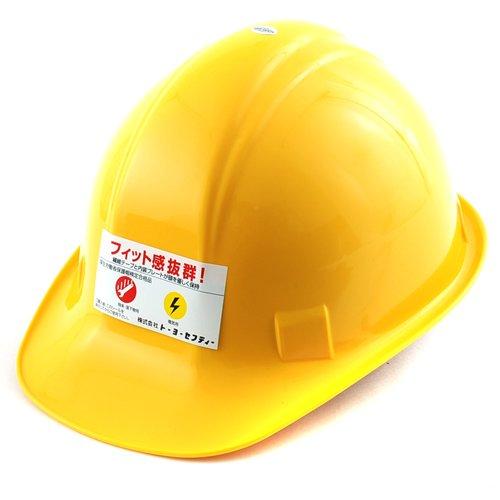 No.170-OT TOYO giallo tipo americano casco (japan import)