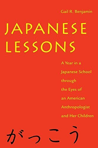 Japanese Lessons: A Year in a Japanese School Through the Eyes of An American Anthropologist and Her Children by Gail R. Benjamin (1998-08-01)