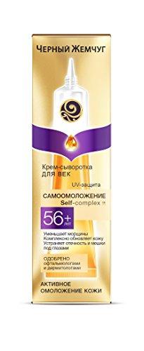 Crème Yeux Sérum with liquide collagène AMINOKOMPLEKS, blancheur tea leaf extract 56 + 17ml Crème pour les yeux 'Noir Perle' (ab 56 J ЧЕРНЫЙЖЕМЧУГКРЕМ-ЭКСПЕРТДЛЯВЕКПРОГРАММАОТ 56 ЛЕТ 15 ml