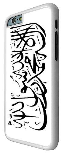 574-Musulmane Sentence God Allah shahadat Religious Belief Coque iPhone 66S 4.7Design Fashion Trend Case Back Cover Métal et Plastique-Blanc