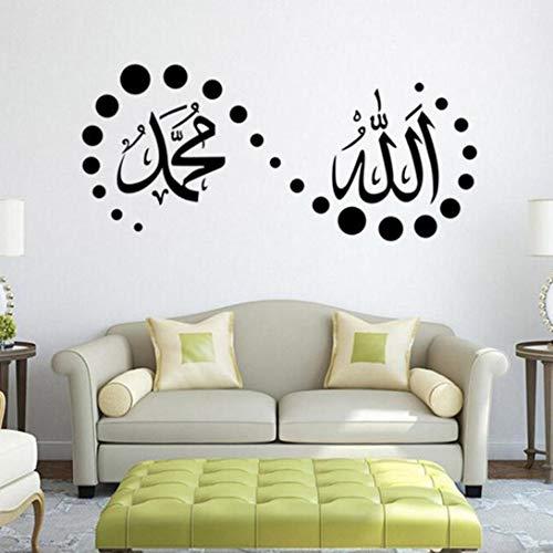 Swiftswan PVC Schwarz Removable Wandaufkleber Muslimischen Kunst Islamischen Aufkleber Wand Kalligraphie Islam Wohnkultur Büro Schlafzimmer Dekoration Aufkleber
