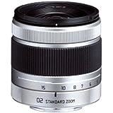 Pentax Objectif Standard Zoom 5-15 mm f/2,8-4,5 pour Monture Q