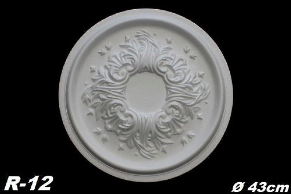 1 Rosette Deckenrosette Stuck Dekorrosette Dekor Wand hart Polystyrol /Ø43cm DR14