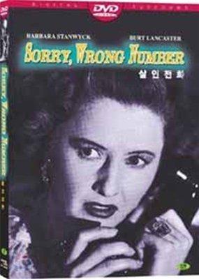 Sorry, Wrong Number von Burt Lancaster Barbara Stanwyck