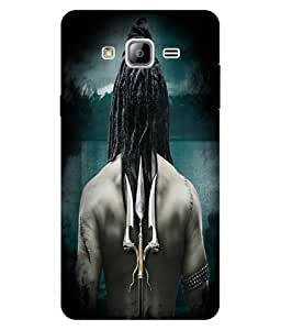BACK COVER SAMSUNG ON5 PRO GOON SHOPPING