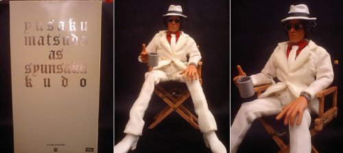 Stylish Collection Detective Story Kudo Shunsaku white suit ver Yusaku Matsuda (japan import)