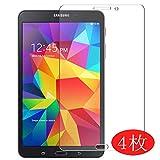 VacFun 4 Pezzi Trasparente Pellicola Protettiva per Samsung Galaxy Tab 4 8.0 3G SM-T331 T330 T335, Screen Protector Protective Film Senza Bolle e Auto-Curativo (Non Vetro Temperato) Nuova Versione
