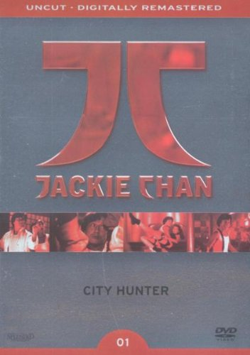 City Hunter [Collector's Edition]