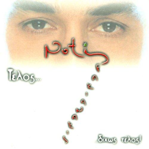 telosdihos-telos