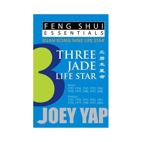 [Feng Shui Essentials -- 3 Jade Life Star] (By: Joey Yap) [published: August, 2011]