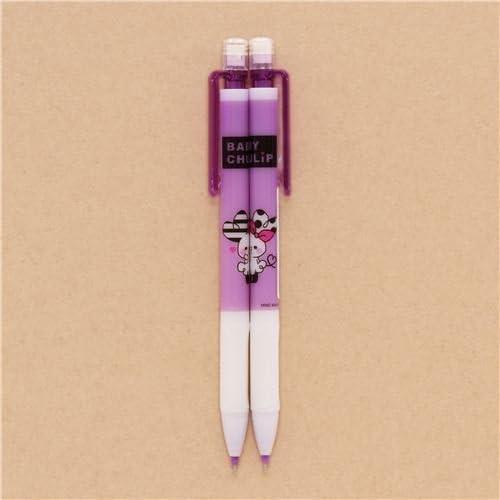 Portemine Mind Wave violet et blanc avec avec avec une gomme avec la souris Baby Chulip B01GH4UPFW 3831c8