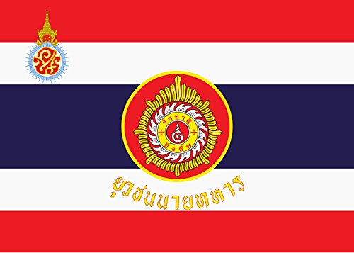 magflags-large-flag-yuwachon-nai-thahan-thai-youth-soldiers-90x150cm-3x5ft-100-made-in-germany-long-