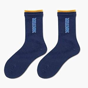 FANRUOM Socken Lustige Skateboarding Sockenmänner der glücklichen Socken des Mannschaftsmusters