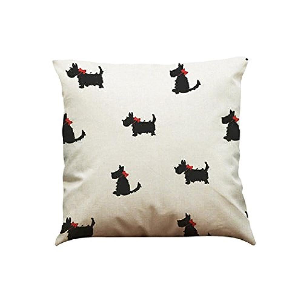 Bazaar Leopard Animal Print Muster Kissen Fall Sofa Taille /Überwurf Kissenbezug Home Dekoration