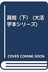 Tankobon Hardcover