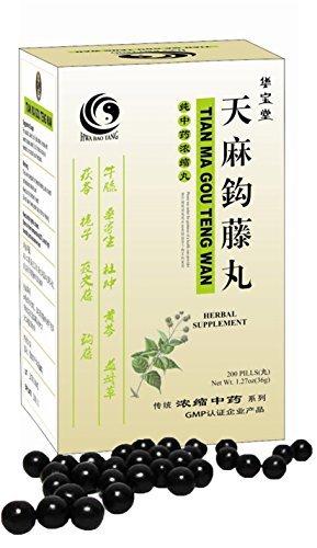 tian-ma-gou-teng-yin-wan-rising-pressure-pills-200ct-by-hwa-bao-tang