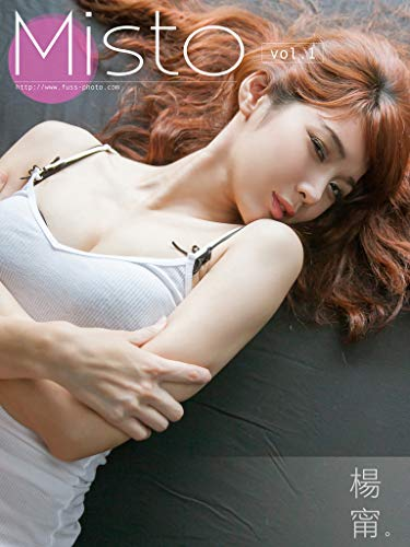 Misto Vol.1 Tanya Yang: 【Sexy Photo Book first issue】 (English Edition)