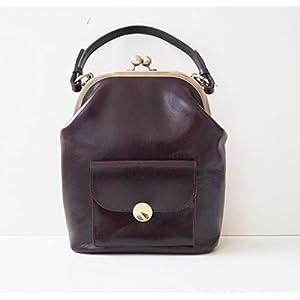 """Leder Handtasche """"Gwen"""" in dunkelbraun"""