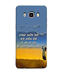 PrintVisa Inner Self 3D Hard Polycarbonate Designer Back Case Cover for Samsung Galaxy J5 (6) 2016 :: Samsung Galaxy J5 2016 J510F :: Samsung Galaxy J5 2016 J510Fn J510G J510Y J510M :: Samsung Galaxy J5 Duos 2016