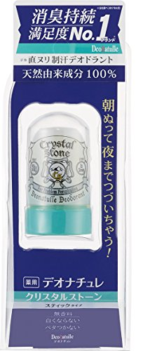 Deonatulle for WOMEN Medicated Crystal Stone 60g - Japans best-selling natural deodorant (japan import)
