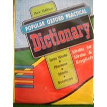 Popular Oxford Practical English-Urdu and Urdu-English Dictionary