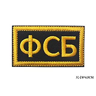 Shoppy Star Embroidery Patch Russia Flag Russian Television Fastener Military Emblem Tactical Morale Cstume Applique Embroidered Patches: FSB