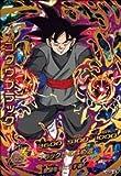 Dragon Ball Heroes / GDM09 series / HGD9-45 / Goku Midnight Eye black / UR