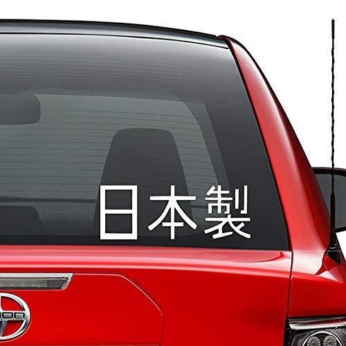 JIXIAN Made in Japan Kanji Schreiben Japanische JDM Vinyl vorgestanzte Aufkleber für Fenster Wand Dekor Auto LKW Fahrzeug Motorrad Helm Laptop und mehr - (Größe 6 Zoll / 15 cm breit) / (Farbe Glanz We (Schreiben Wand-dekor)