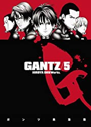 [Gantz: v. 5] [by: Hiroya Oku]
