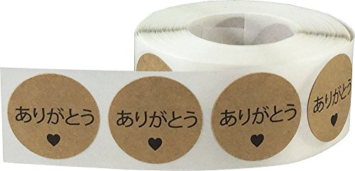 Marrón Kraft Circulo con Negro Gracias en Japonés, 25 mm 1 Pulgada Redondo, 500 Etiquetas en un Rollo
