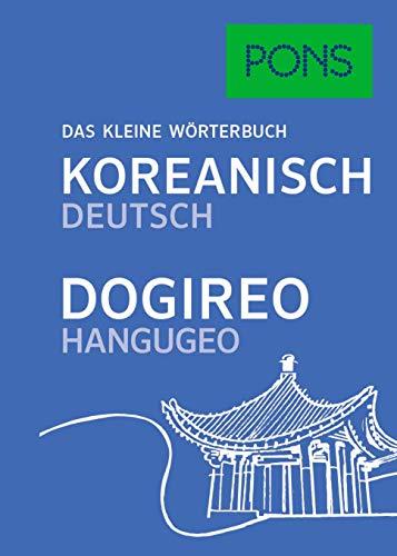 PONS Das kleine Wörterbuch Koreanisch: Koreanisch-Deutsch / Deutsch-Koreanisch