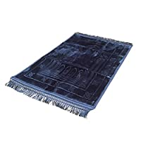Unmovable Prayer Mat Larg Size 80 * 120 cm, Blue
