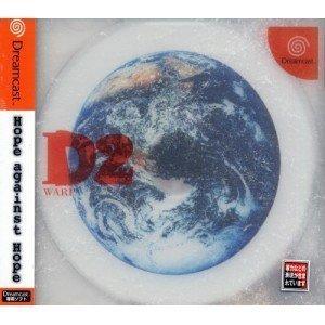 D no Shokutaku 2: Hope[Japanische Importspiele]