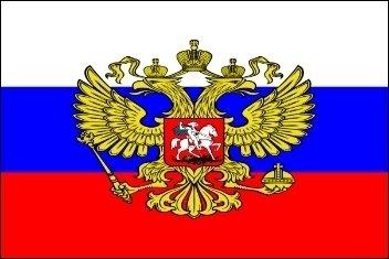 Russland mit Wappen Fahne Flagge Grösse 2,50x1,50m - FRIP –Versand®