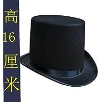 Sunbohljfjh Performance High Hat Rendimiento Hat Black Magician Hat Top Hat Jazz Hat Caballero Hat Stage Props Male High 16CM58 * 60cm