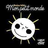 """Afficher """"Mon petit monde"""""""