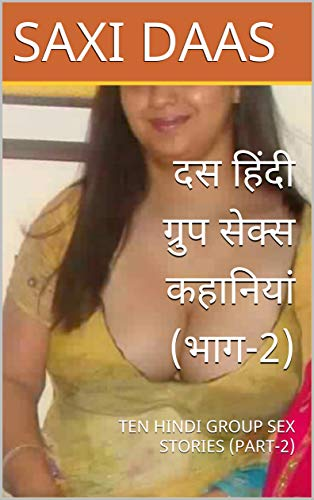 Desi sexy stories in hindi