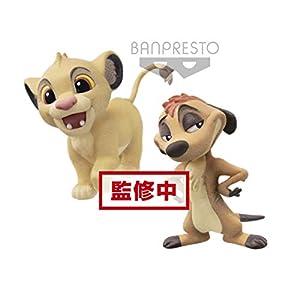 Banpresto - Disney Character Simba & Timon (Bandai 85651)